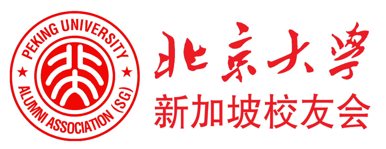 Peking University Alumni Association (Singapore)