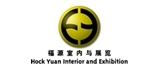 HOCK YUAN INTERIOR AND EXHIBITION PTE LTD