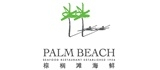 Palm Beach Seafood