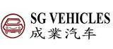 SG Vehicles Asia Pte Ltd